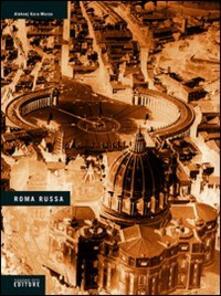 Roma russa - Aleksej Kara-Murza - copertina