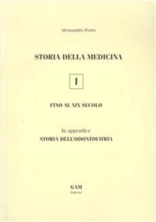Radiospeed.it Storia della medicina fino al XIX secolo. In appendice storia dell'odontoiatria Image