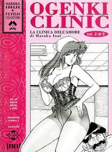 Ogenki Clinic. La clinica dell'amore. Vol. 2
