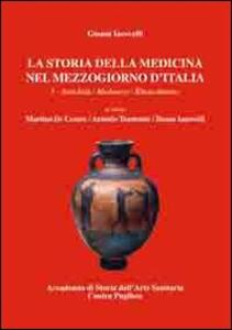 Storia della medicina nel Mezzogiorno d'Italia