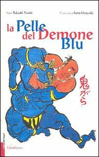 La pelle del demone blu