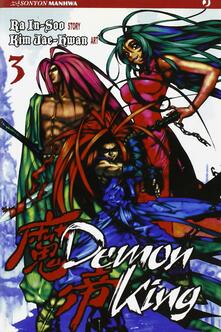 Mercatinidinataletorino.it Demon king. Vol. 3 Image