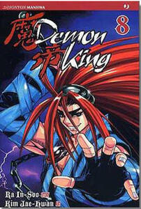 Demon king. Vol. 8