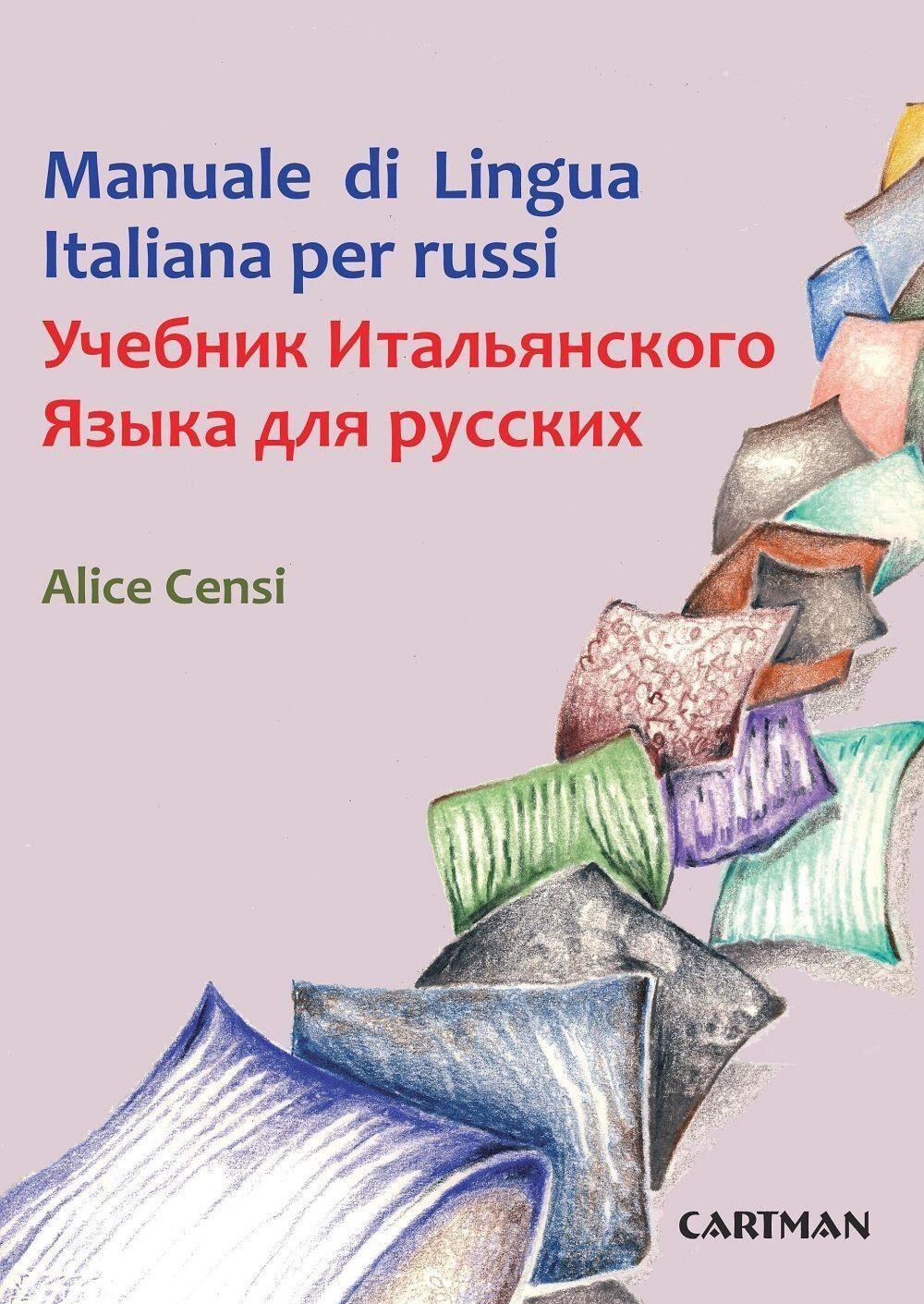 Manuale di lingua italiana per russi. Testo russo a fronte