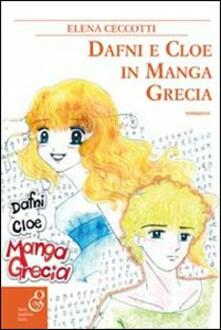 Premioquesti.it Dafni e Cloe in Magna Grecia Image