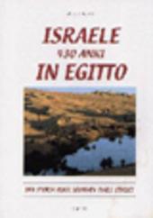 Israele 430 anni in Egitto. Una storia quasi ignorata dagli storici