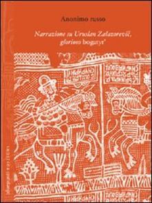 Amatigota.it Narrazione su Uruslan Zalazorevic, glorioso bogatyr' Image