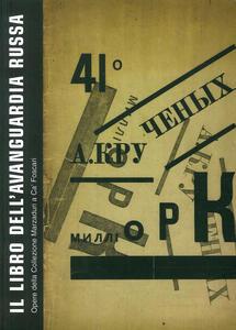 Il libro dell'avanguardia russa. Opere della collezione Marzaduri a Ca' Foscari. Catalogo della mostra (Venezia, 12 giugno-22 agosto 2004). Con CD