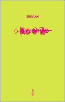 Souvlaki - copertina
