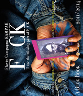 F CK blogbook 2011/2014