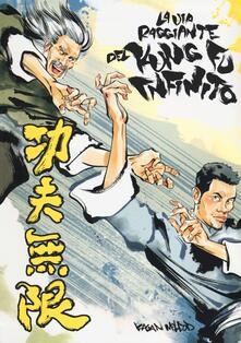 Winniearcher.com La via raggiante del kung fu infinito Image