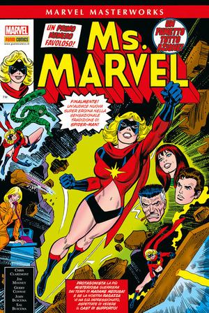 Fuori dalla norma. Ms. Marvel. Vol. 1