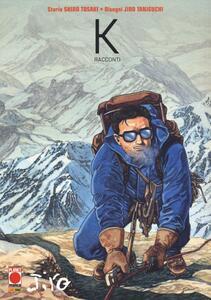 K. Jiro Taniguchi collection
