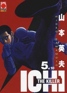 Ichi the killer. Vol. 5