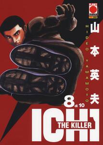 Ichi the killer. Vol. 8