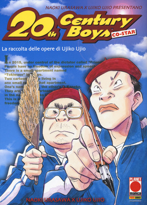 20th century boys. Co-star