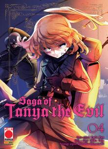 Daddyswing.es Saga of Tanya the Evil. Vol. 4 Image