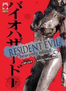 Camfeed.it Resident Evil. Heavenly Island. Vol. 1 Image