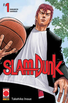 Chievoveronavalpo.it Slam Dunk. Vol. 1: Hanamichi Sakuragi Image