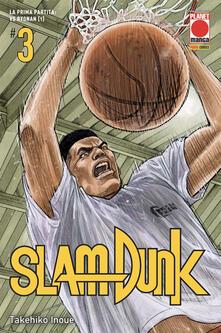 Festivalpatudocanario.es Slam Dunk. Vol. 3: La prima partita: vs Ryonan (1) Image
