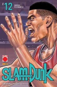 Slam Dunk. Vol. 12: Shohoku vs Ryonan (2) - Takehiko Inoue - copertina