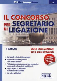 Promoartpalermo.it Il concorso per segretario di legazione. Quiz commentati per la prova attitudinale Image