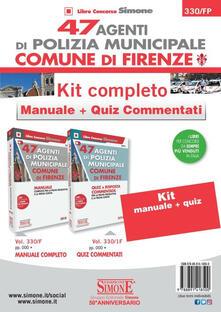 Squillogame.it 47 agenti di polizia municipale Comune di Firenze. Kit Completo. Manuale + quiz commentati Image