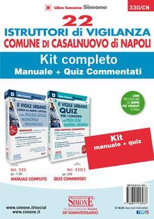Associazionelabirinto.it 22 Istruttori di vigilanza Comune di Casalnuovo di Napoli. Kit completo. Manuale + Quiz commentati Image