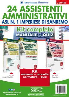 Promoartpalermo.it 24 assistenti amministrativi ASL n. 1 Imperiese di Sanremo. Kit completo. Manuale + Quiz Image