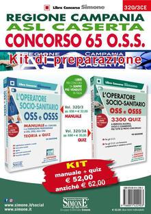 Listadelpopolo.it Concorso 65 O.S.S. Regione Campania ASL Caserta. Kit di preparazione: Manuale+quiz. Con software di simulazione Image