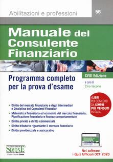 Squillogame.it Manuale del consulente finanziario. Programma completo per la prova d'esame. Con software di simulazione Image