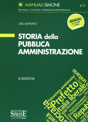 Storia della pubblica amministrazione