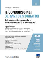 Il concorso nei servizi demografici