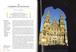 Libro Storia del mondo in 500 camminate Baxter 2