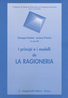 Camfeed.it I principi e i modelli de la ragioneria Image