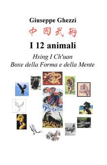 Voluntariadobaleares2014.es I 12 animali. Boxe della forma e della mente Image