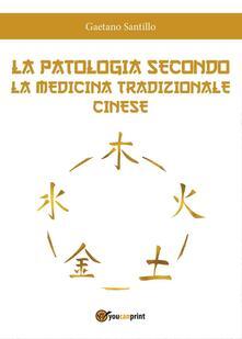 Warholgenova.it La patologia secondo la medicina tradizionale cinese Image
