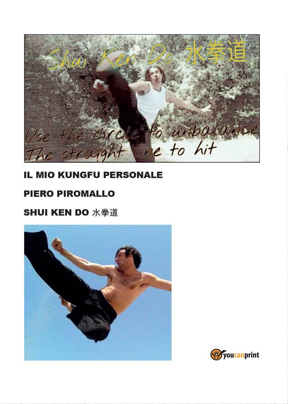 Il mio kungfu personale Shuikendo