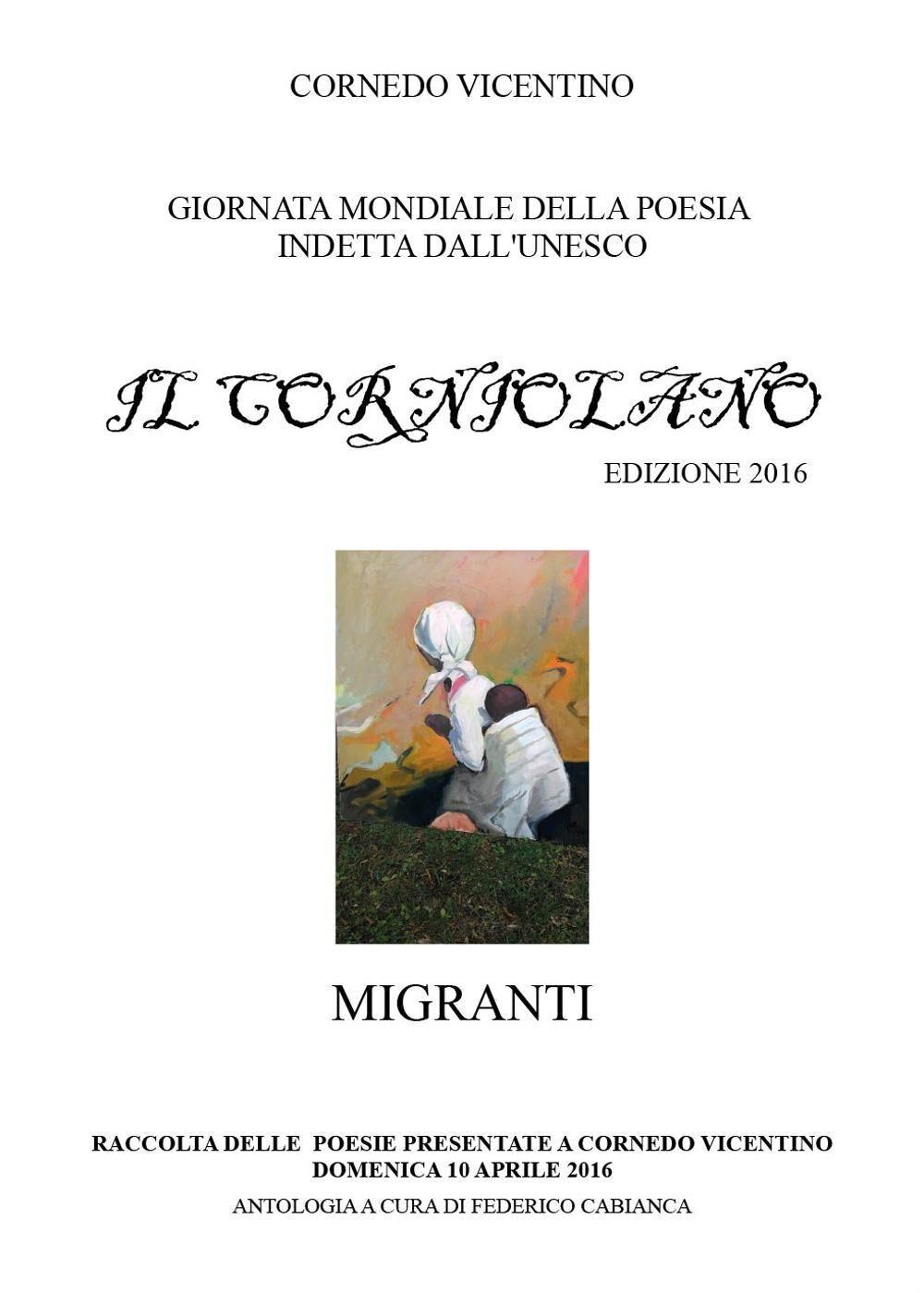 Il Corniolano 2016