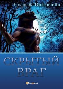Il nemico nascosto. Ediz. russa