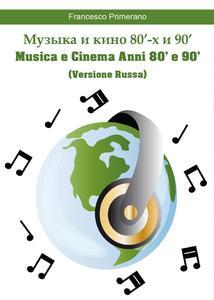 Musica e cinema anni 80' e 90'. Ediz. russa