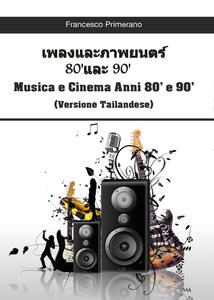 Musica e cinema anni 80' e 90'. Ediz. tailandese