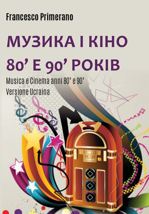 Musica e cinema anni '80 e '90. Ediz. ucraina