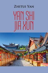 Yan Shi Jia Xun