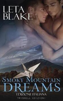 Ipabsantonioabatetrino.it Smoky Mountain dreams Image