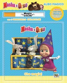 Listadelpopolo.it Che magia! Masha e Orso. Albo magico. Con gadget Image