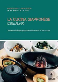 La cucina giapponese. Imparare la lingua giapponese attraverso la cucina. Ediz. italiana e giapponese - Wakako Saito,Kaori Suzuki - ebook