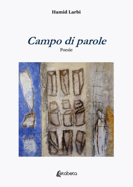 Campo di parole - Hamid Larbi - Libro - EBS Print - | IBS