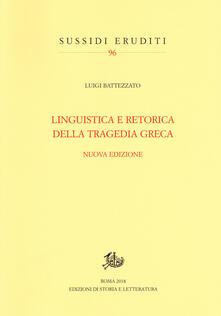 Recuperandoiltempo.it Linguistica e retorica della tragedia greca Image