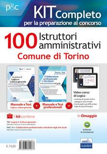 Charun.it Kit concorso 100 istruttori amministrativi Comune di Torino. Manuali di teoria e test commentati. Con software di simulazione Image